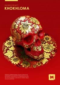 Des crânes peints à la russe par Sasha Vinogradova