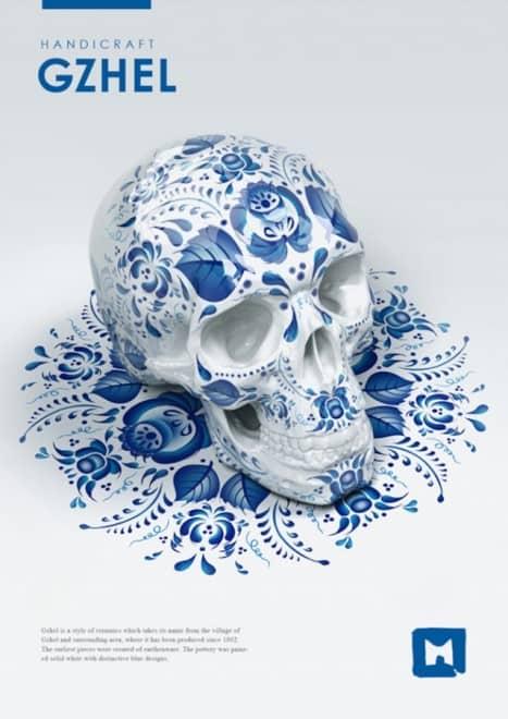 Crânes à la russe par Sasha Vinogradova - 2