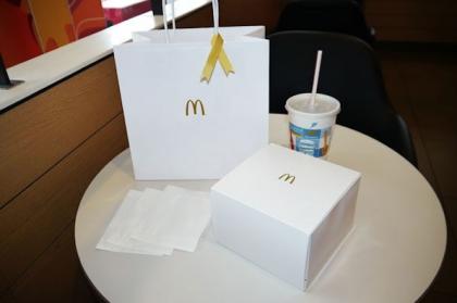 Des burgers de luxe à 10$ dans les McDonald's japonais
